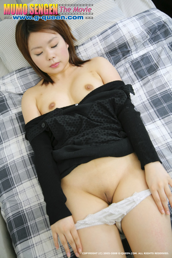 the-shaved-japanese-pussy-of-sugihara-ayaka